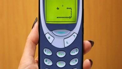 Foto de Você não é tão velho, a tecnologia que é rápida. Nokia 3310. Completa 20 anos do lançamento