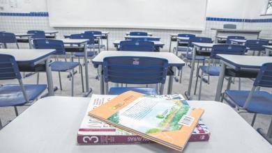 Foto de Volta às aulas: MEC determina retorno presencial a partir de janeiro de 2021