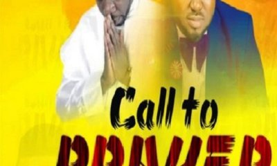 Call To Prayer By ImageFt Prophet Israel Oladele