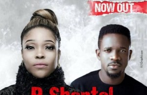 You Reign In Majesty By P-Shantel featuring Preye Odede