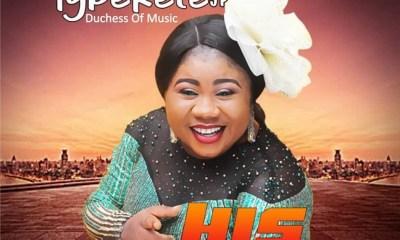 Esther Igbekele - His Praise [Ipokipo]