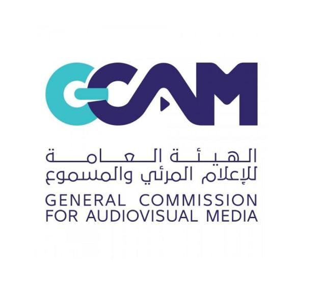 هيئة الإعلام المرئي والمسموع