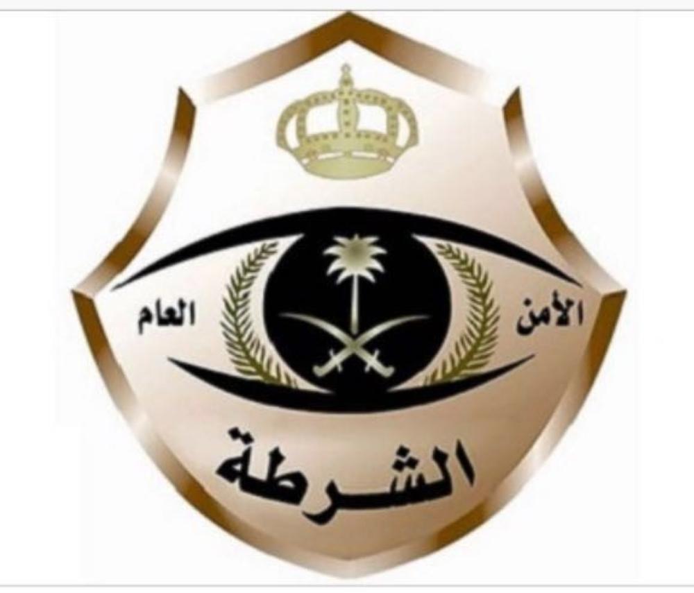 «شرطة الرياض» تقبض على 3 اخترقوا «سناب شات» امرأتين لابتزازهما