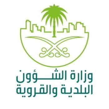 «البلدية والقروية»: كف يد 126 موظفاً متهمون بقضايا فساد مالي