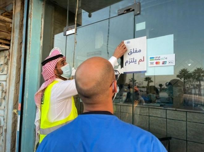 أمانة جدة تغلق 172 منشأة مخالفة للتدابير الوقائية – أخبار السعودية