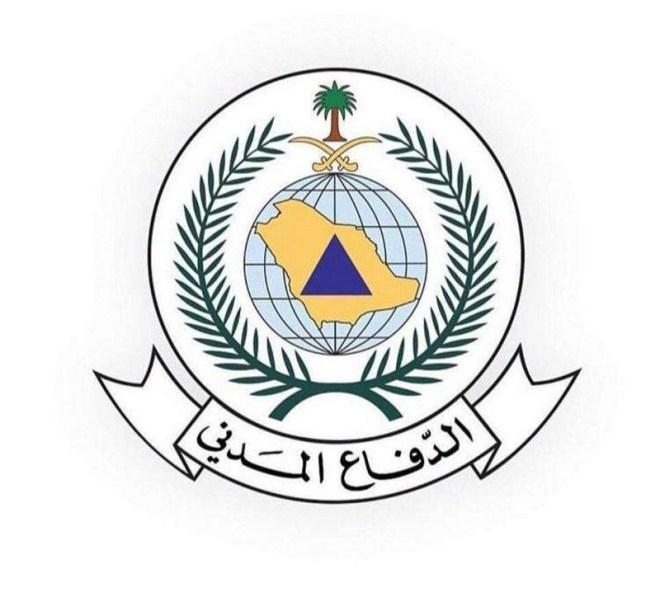 أمطار رعدية على 12 منطقة.. والدفاع المدني يحذر – أخبار السعودية