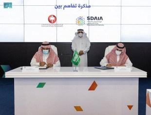 مذكرة تفاهم بين المركز السعودي لزراعة الأعضاء و«سدايا» لدعم مبادرات المركز عبر «توكلنا» – أخبار السعودية