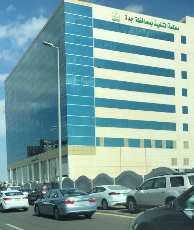 مصادر عكاظ: شطب تسليم المرأة إلى محرمها من الأحكام المستعجلة – أخبار السعودية