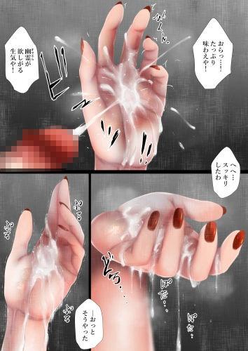 [はいぱーどろっぷきっく (ぢぃ)] 洒落にならないエロい話/呪われた事故物件と寺生まれのT君 サンプル画像 04