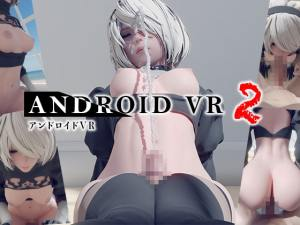 [HentaiVR] アンドロイド VR 2 [RJ294617] サンプル画像 01