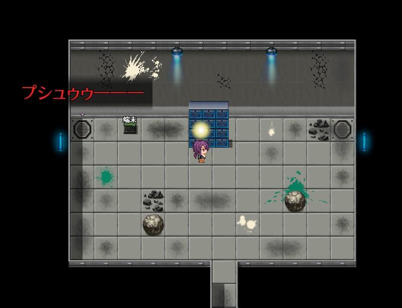 [ハウスゲーム] PANACEA Z -パナシーアZ- プレイ画面 サンプル 04