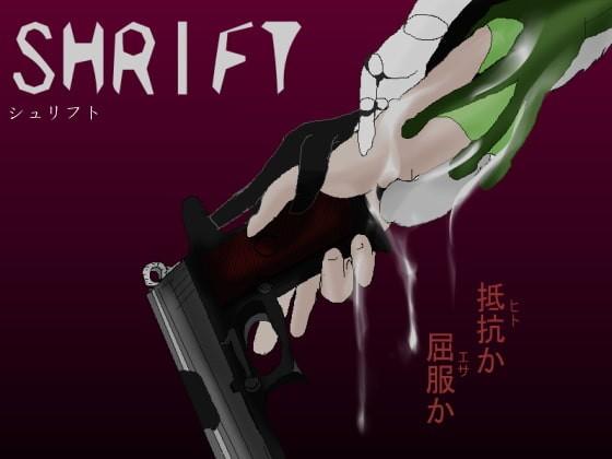 SHRIFT もんむすRPG中章 大型コラボイベント 紹介画像 01