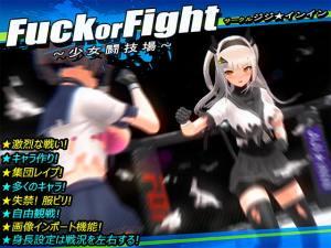 [ジジ★インイン] Fuck or Fight ~少女闘技場~ サンプル画像 01