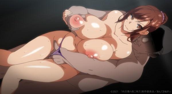 OVA 向日葵ハ夜ニ咲ク キャプチャー画像 16