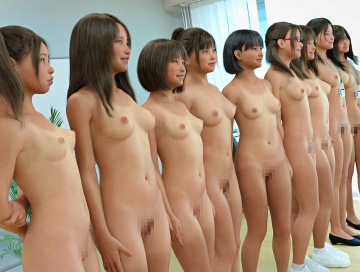 【画像あり】女子〇学生の少女を並べて乳比べwww