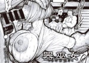 【巫女エロ漫画】「ヌメヌメで柔らけぇ♥♥」前の席に座るクラスメイトの女の子を輪姦する