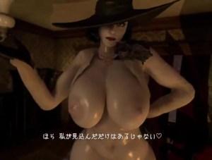 【動画あり】ドミトレスク夫人さん、捕まえたイーサンの股間を巨大に改造させて自身の性処理奴隷にしていた・・・。(3DCGアニメ)
