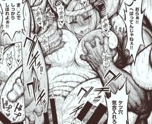 【肉便器】集落の男たち全員の精子をマ○コに注がれる巫女さん、この村の因習がヤバい・・・。『器巫女』