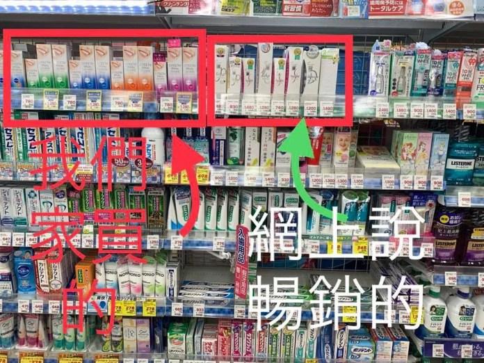 日本美白牙膏