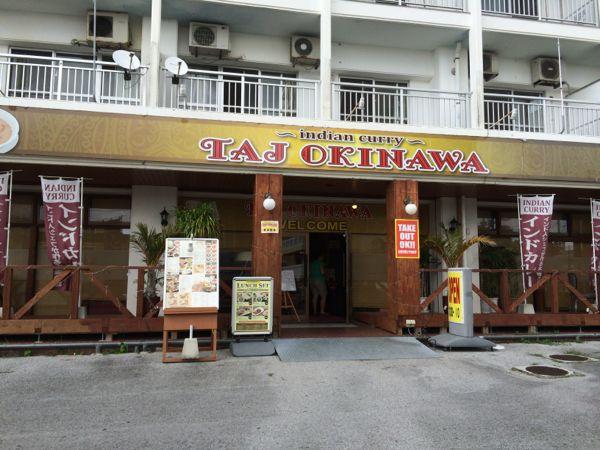 タージオキナワ