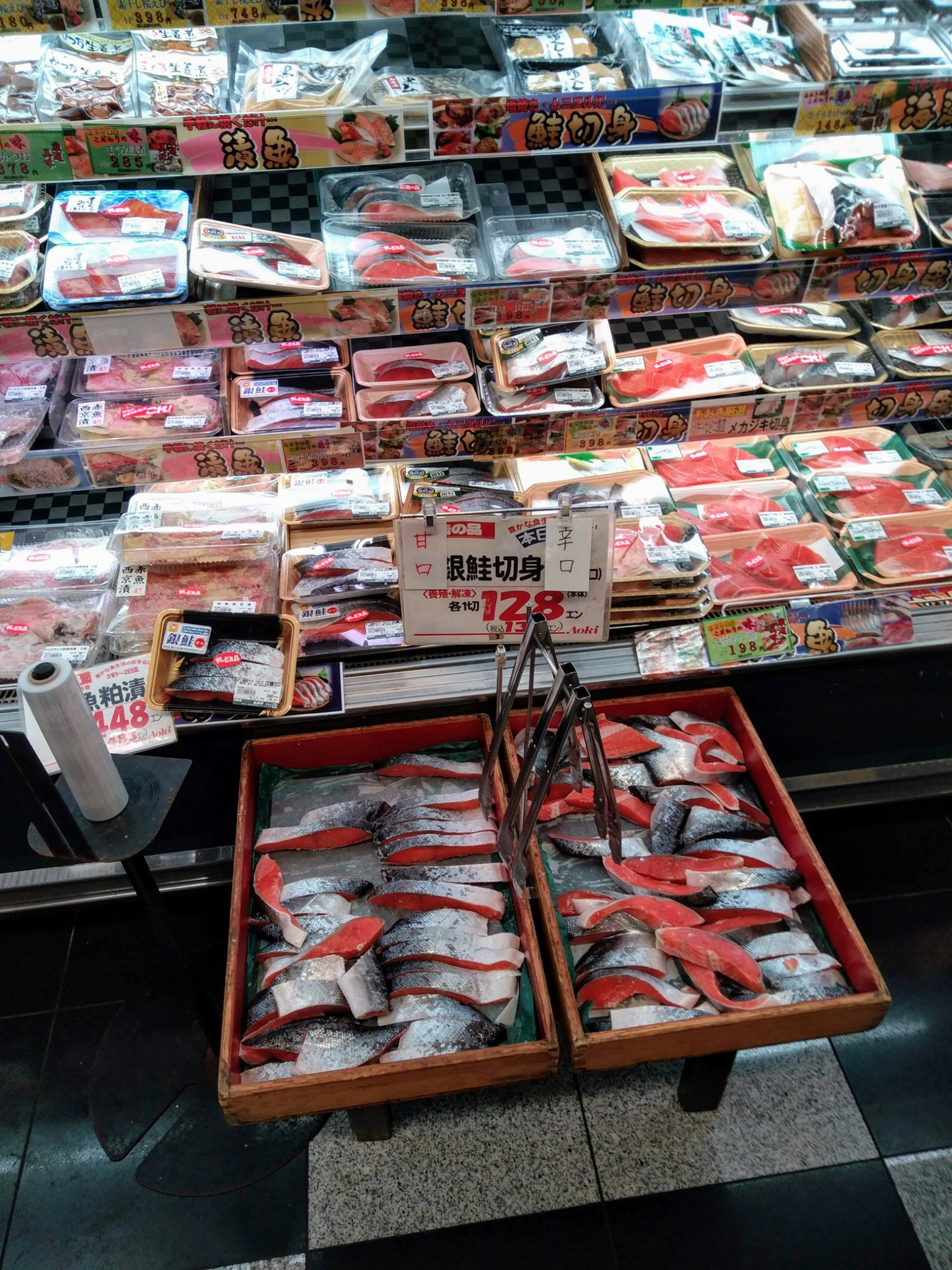 Okinawa Itoman Fish Market