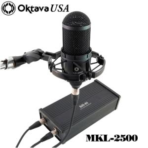 MKL-2500 Tube Mic