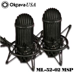ML-52-02 Stereo Pair Ribbon Mic