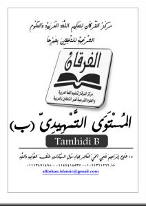 tamhidi b.