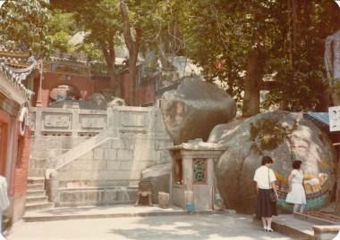 Jardin, Macao