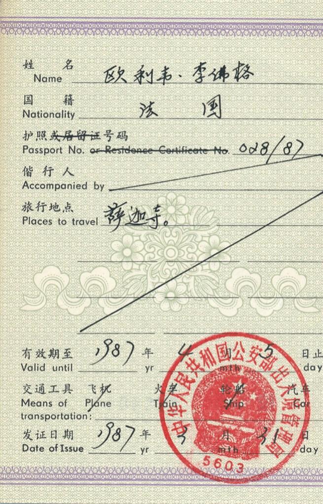 Alien travel permit pour le Tibet
