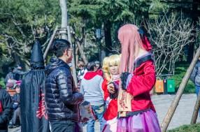 Parc Lu Xun