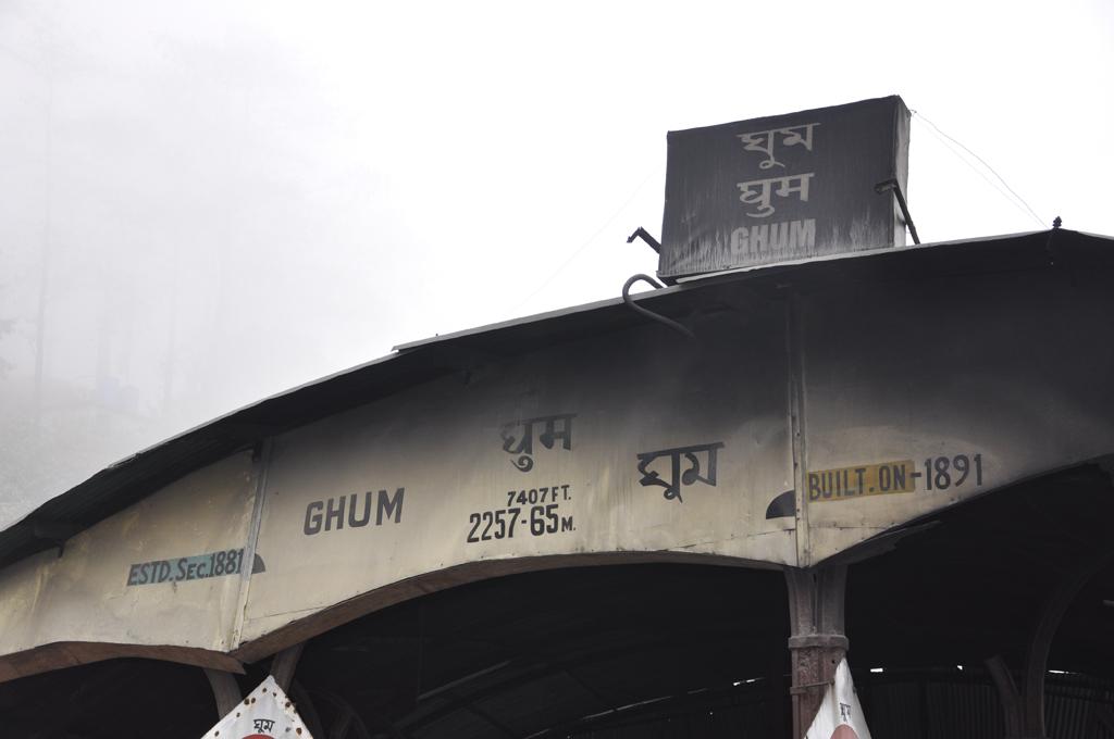 La gare de Ghum, à 8 km (et 2h)