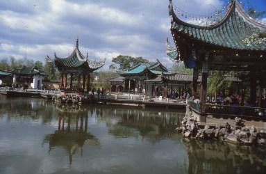 lac Cui