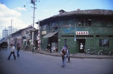 Kunming, tea house