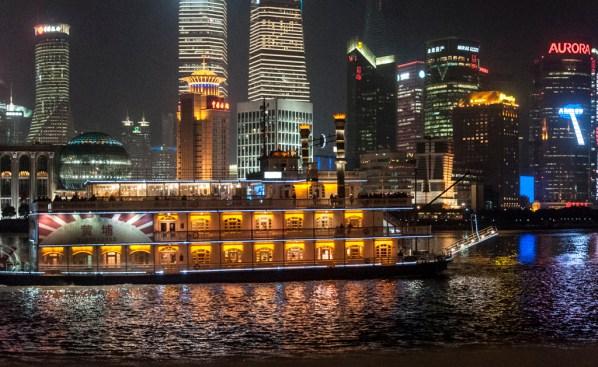 rivière Huangphu