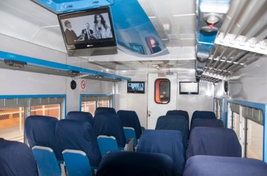 train vers San Jose de Chiquitos