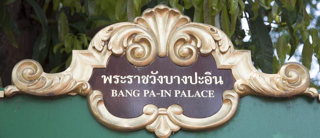 T19-700 Bang Pa In