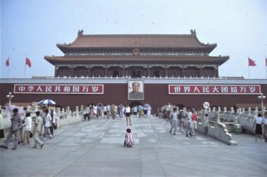 Pékin : la cité interdite