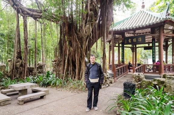 Jardin Lou Lim Leoc