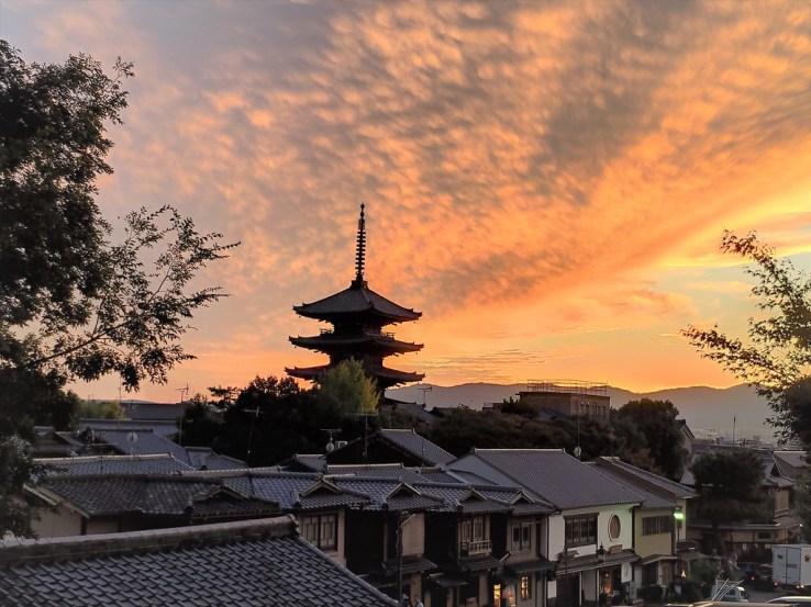 Quartier Gion à Kyoto