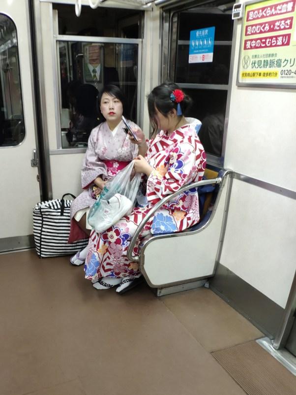 japon 5169 kyoto kimono 109