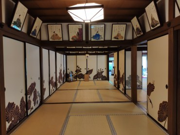 Kyoto: Eikan do