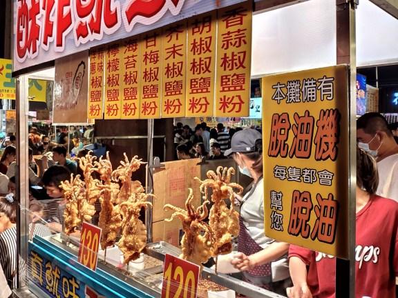 Tainan night market