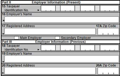 BIR Form 2316 updated guide and download