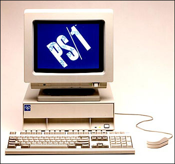 My first PC looked exactly like this