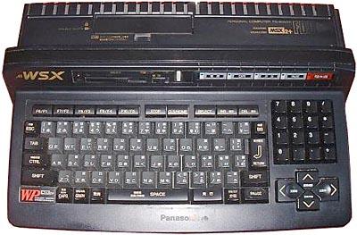 MSX2+