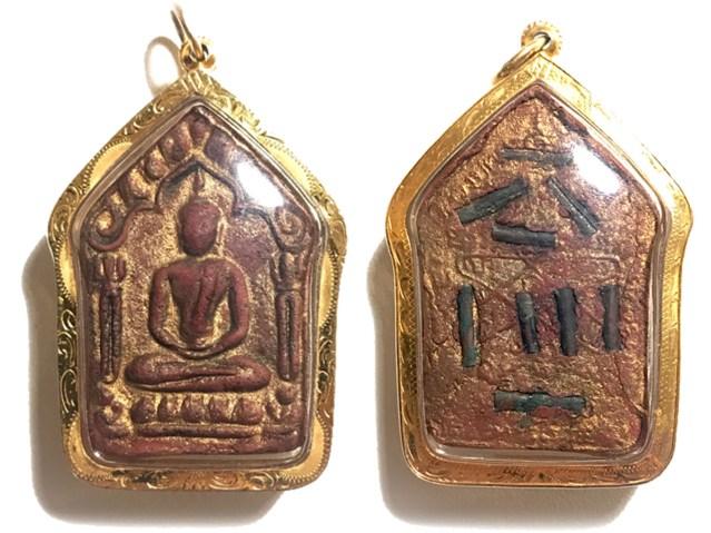 Pra Khun Phaen 15 Nuea Daeng Gold Casing