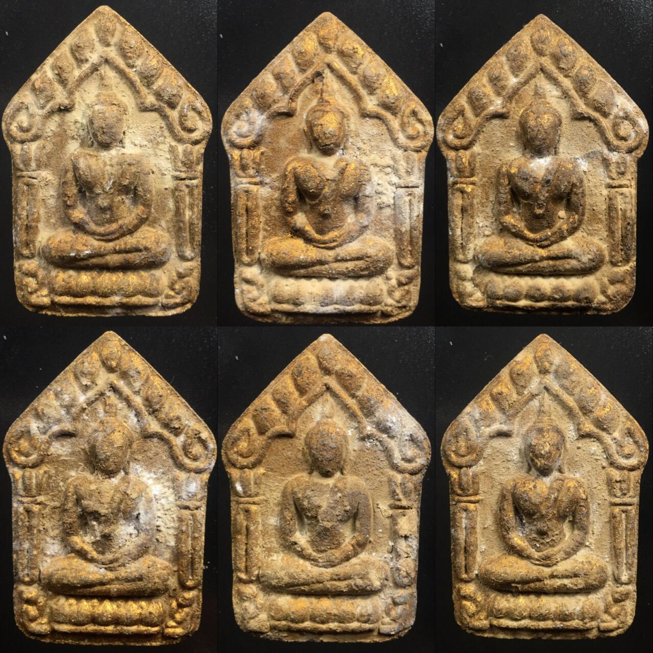 Pra Khun Phaen 2510 BE Luang Por Tim