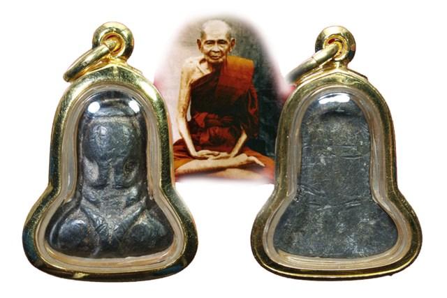 Pra Pid Ta Na Hua Khao Luang Phu Iam Wat Sapan Sung