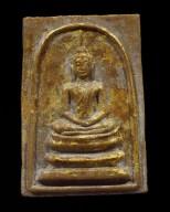 Pra Somdej Patum rangsri 2516 BE Luang Por daeng Wat Khao Bandai It